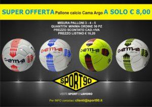 pallone-cama-argo-a4