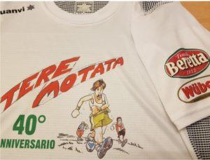 t-shirt-teremotata-1